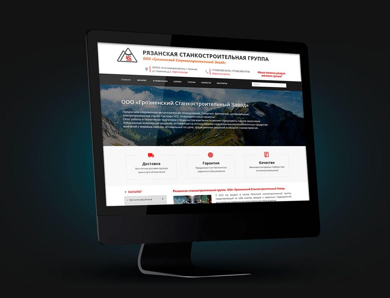 Создание сайта бесплатно рязань компания ренессанс пенза официальный сайт